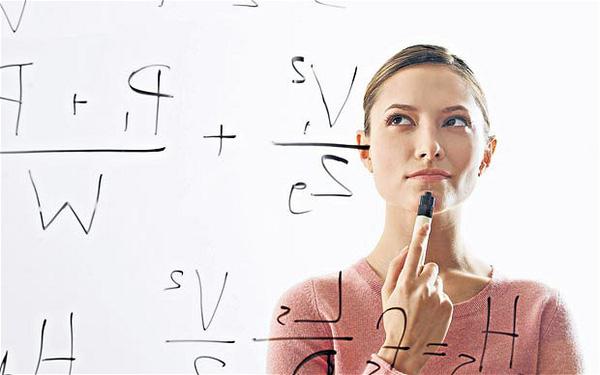 Chỉ số IQ của người bình thường là bao nhiêu? Có thay đổi không?