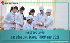 Tuyển sinh ngành Điều dưỡng năm 2021 khối nào?
